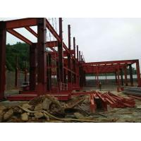 Small Steel Framed Building : Fire protection small steel frame workshop buildings