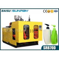 Wholesale Double Cavity Head Shampoo Bottle Blow Molding Machine 4.5T Weight SRB70D-2 from china suppliers