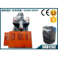 Wholesale 500 Liter Water Tank Blow Molding Machine 15 - 18 Pcs / H Capacity SRB120Z from china suppliers