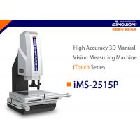 Wholesale 250x150mm High Accuracy Semiautomatic Vision Measuring Machine iFocus Series from china suppliers