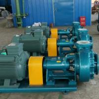 Wholesale China Made high pressure air compressor pump for acid slurry from china suppliers