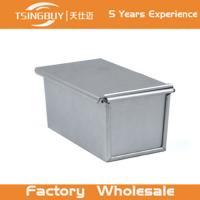 Wholesale Non-Stick Corrugated Toast aluminium bread pan with Lid-toast bread baking pan from china suppliers