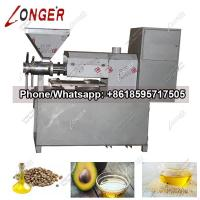 Automatic Almond Oil Ectractor Machine