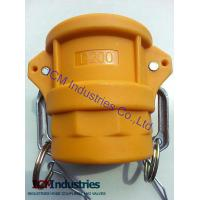 Buy cheap Nylon Camlock coupling Type D/ Coupler x Female BSP from wholesalers