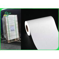 Buy cheap Bleached MG White Kraft Paper Roll For Medical Package 32grams 35grams 40grams from wholesalers