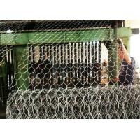 Wholesale Hot Dip Wire Cages Rock Gabion Baskets Retaining Wall Wire Mesh from china suppliers
