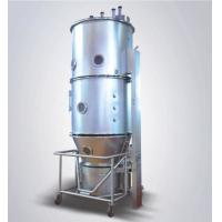 Wholesale Vertical Fluid Bed Drier For Pharmaceutical Chemical Food Industries Stable from china suppliers