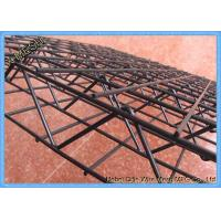 Buy cheap 48''X 16'' Ecological Climber Trellis Mesh Wire Mesh Fabric Decorate For Dull from wholesalers