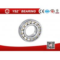 Wholesale Farm Machinery Spherical Roller Bearing 241 / 600CC High Performance from china suppliers