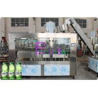Wholesale 20000BPH Aloe Pulp Juice Filling Machine Glass Bottle Carbonated Drink Filling Line 3 In 1 from china suppliers