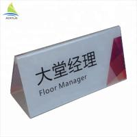 Wholesale Perspex Acrylic Sign Display Holder Thick Clear Acrylic Sign Display Menu Stand from china suppliers