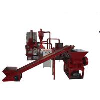 Wholesale Scrap Copper Cable Recycling Machine from china suppliers