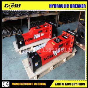 Wholesale Slience Bracket Type Hydraulic Breaker for 4-7ton ExcavatorBobcat Skid Steer Loader S18 Series Hydraulic Hammer Breaker from china suppliers