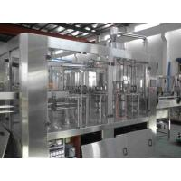 Wholesale mineral water bottling machine from china suppliers