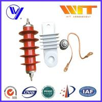 Quality Electrical Metal Oxide Surge Arrester with Bracket Silicone Housing for sale