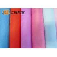 China Nonwoven fabric Microfiber bathroom cleaning cloth wholesale