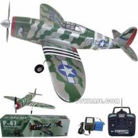 Wholesale 4 channel RC toy plane RPC82927 from china suppliers