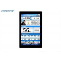 Wholesale Large Wall Mounted  Digital Signage , LCD Advertising Player With LED Backlight from china suppliers