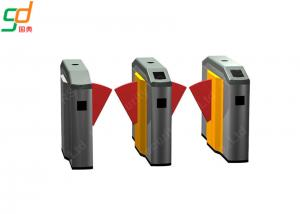 Wholesale Facial Scanner Flap Barriers Turnstile Systems Subways Stations Gates from china suppliers
