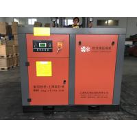 Wholesale Electric 22kw 30hp 3 Phase Air Compressor High Pressure With Tank from china suppliers