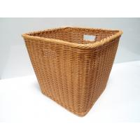Dark Brown Poly Rattan Laundry Basket With Handle For