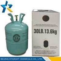 Wholesale R134A Replaces CFC-12 in auto air conditioning refrigerants with 99.90% purity from china suppliers