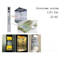 Wholesale Vandal resistant Elevator Emergency Phone , Lift Car Intercom System from china suppliers