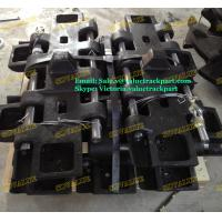 Wholesale Undercarriage Parts SUMITOMO SC400 Crawler Crane Track Shoe from china suppliers