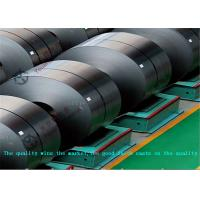 Wholesale Bright ASTM A677M JIS C2552 Carbon Steel Coil from china suppliers