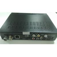 Quality 2015 newest qsat q28g dvb s2 and t2 combo gprs satellite receiver for africa for sale