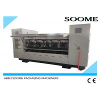 Buy cheap Corrugated Paper Slitter Scorer Making Machine Within 1 To 3 Seconds from wholesalers