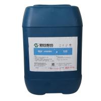 Wholesale Colorless Metal Cutting Fluid Waterborne Rust Inhibitor Excellent Lubrication from china suppliers