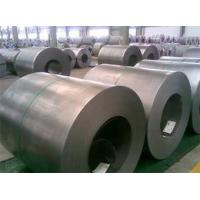 Wholesale SPCC SPCH Cold Rolled Steel Sheet Coil, ISO14001 Approval Cold Rolled Strip from china suppliers