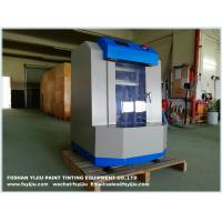 Wholesale Automatic Clamping Electric Paint Shaker With Speed 710 Times / Min from china suppliers
