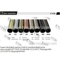 Wholesale Black Metal Aluminium Curtain Pole Finials from china suppliers