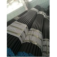 China API 5L GR.X65 PSL1/PSL2 Seamless Steel Pipe wholesale