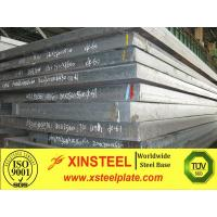 China S550Q high strength steel plate   supply on sale