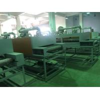 Wholesale Easy Operate Conveyor Dryer Machine Auto IR Tunnel Dryer For Chemical Products from china suppliers