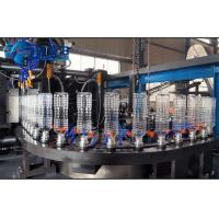 Wholesale Six Cavity Automatic Plastic Bottle Blowing Machine / Moulding Machine For Pet Bottle from china suppliers