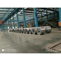 China Steel Cold Rolled Grain Oriented Electrical Sheet 30QG100 CRGO Coils Electrical Steel Sheet on sale