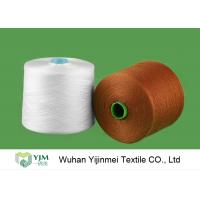 Wholesale High Tenacity Plastic Cone Bright Virgin Dyed Polyester Yarn Colorful Ring Spun Yarn from china suppliers