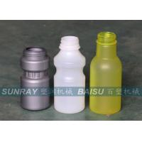 Wholesale High Power 250ml Plastic Small PE Bottle Blow Molding Machine For Medicine Bottle Field from china suppliers