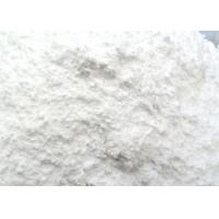 Buy cheap Fumed Silica 300 Silica Hydrated from wholesalers