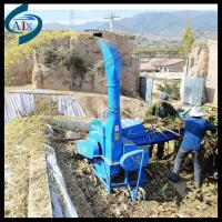 Wholesale farm machinery electric ensilage cutter price from china suppliers