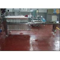 Wholesale wine filter machine from china suppliers
