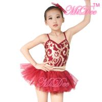 Wholesale Fancy Kids Dance Costumes Floral Sequin Dress Matching Tulle Tutu Skirt from china suppliers  sc 1 st  chaozhou chaoan fuyang youya apparel factory & Wholesale Kids Dance Clothes from Kids Dance Clothes Supplier ...