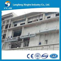 Wholesale zlp630 hot galvanized / Aluminium alloy adjustable work platform / swing stage from china suppliers