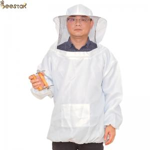 Wholesale Round Ventilated Bee Jacket With Fencing Veil Beekeeping Clothes Suit from china suppliers