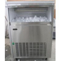 Wholesale ZBL-50 CE Approved Edible Cube Ice Maker for Sale from china suppliers