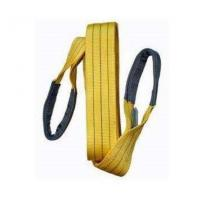 Buy cheap US Polyester Duplex Webbing Slings 4 Inch from wholesalers